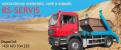Logo firmy: RS servis - likvidace odpadů