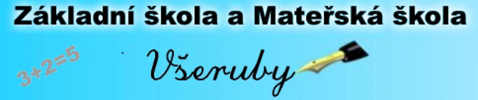 Logo firmy: Základní škola a Mateřská škola Všeruby