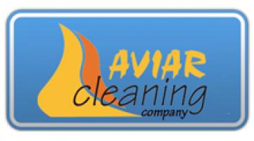 Logo firmy: AVIAR cleaning company s.r.o. - úklidové práce Šumperk