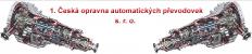 Logo firmy: Převodovky Ševčík s.r.o.
