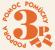 Logo firmy: Půjčovna 3P Praha, z.s.